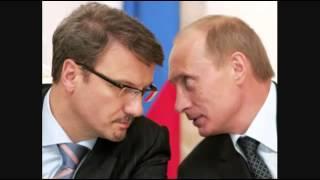 Алексеев о геях в российской власти