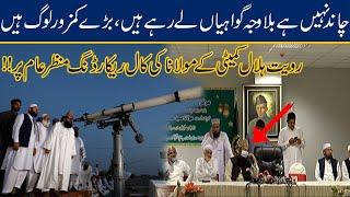 Must Listen! Mufti \