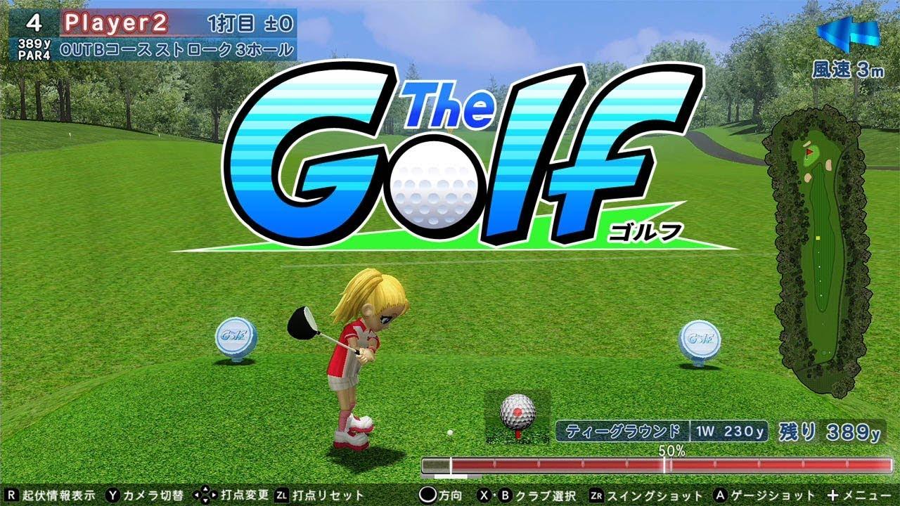 みん ゴル スイッチ Amazon みんなのGOLF ゲームソフト