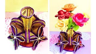 DIY Easy Flower Vase | How to make a Flower Vase using Plastic Canvas Sheet | Home Decoration Ideas