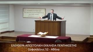 Στους δικούς του ήλθε και οι δικιοί του δεν τον δέχτηκαν -ΕΑΕΠ - Γιώργος Μισαηλίδης
