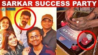 Vijay and Murugadoss shocking reply to Sarkar controversy | Sarkar Success Party