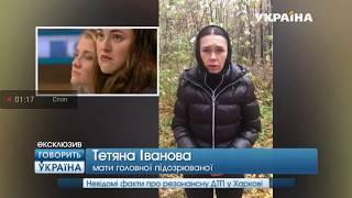 Мама Алены Зайцевой дала комментарий по поводу страшной трагедии на Сумской nigurenko.ru thumbnail