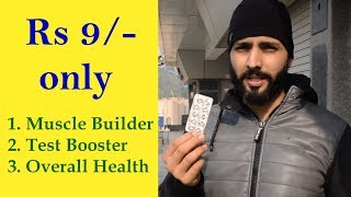 Must Have supplement for Bodybuilding from Chemist shop | Re 9 only | Test booster