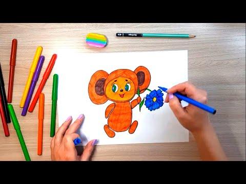 Как нарисовать чебурашку карандашом поэтапно ребенку