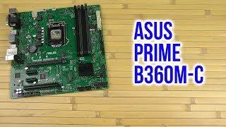 Розпакування Asus Prime B360M-C