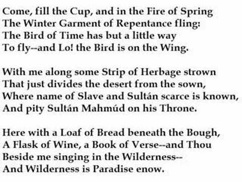 Omar Khayyam Poems 1
