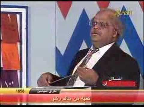 داوود حسين يقلد بنك المعلومات 2 من 2 0 Youtube
