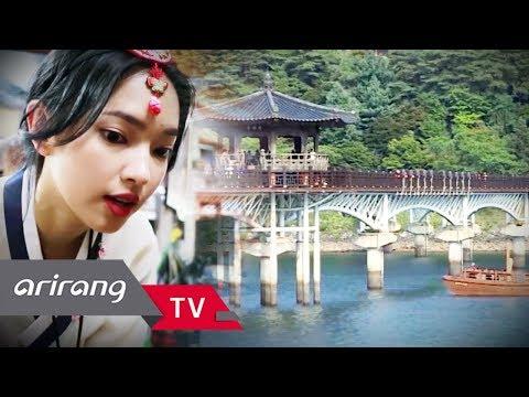 [Arirang Special] Shining Trip - Bright Travelog _ Part.1