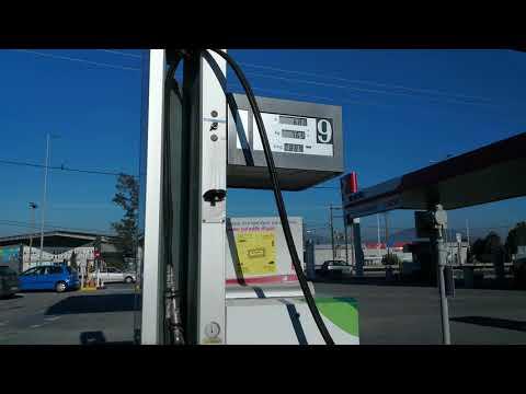 Φυσικό αέριο (CNG) refuel φουλάρισμα, refuelling  πόσο κοστίζει με 088.9 το κιλο;