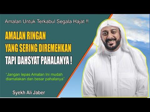 ENAM AMALAN PENTING YANG SERING DI REMEHKAN - Syekh Ali Jaber | Kajian Tauhid [24-Feb-2020]