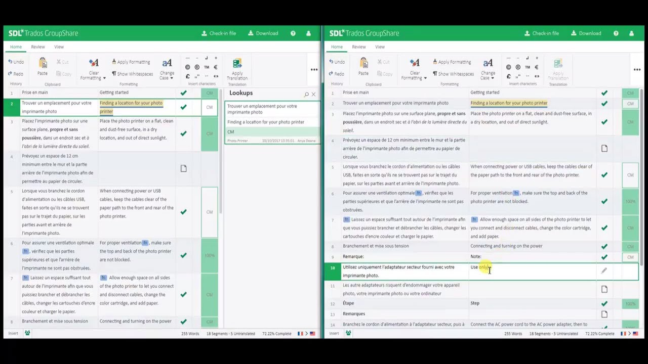 How To Use The Online Editor In Sdl Trados Groupshare 2017 Sr1 Youtube