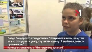 webкамера   «Мистецький Арсенал»   19 02 2016