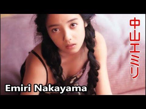 【中山エミリ】画像集。美し過ぎるアイドルタレント、Emiri Nakayama