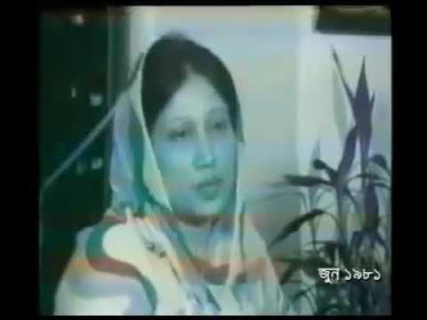 Khaleda Zia's Exclusive Interview in 1981
