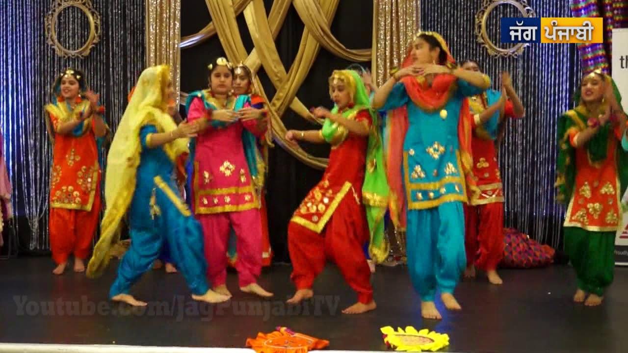 Nanka-Dadka Mel | Gidha | Punjabi Folk Dance | Jag Punjabi TV