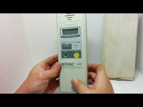 Радиометр-дозиметр СТОРА-ТУ (4