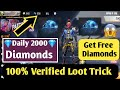 How To Get Daily 2000 Diamonds In Free Fire || How To Get Free Unlimited Diamonds In Free Fire