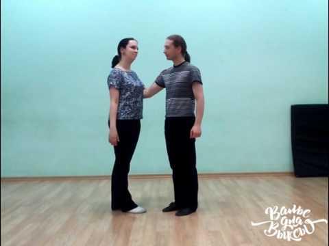 Лучшие танцы — Простые танцевальные движения (смотреть онлайн)