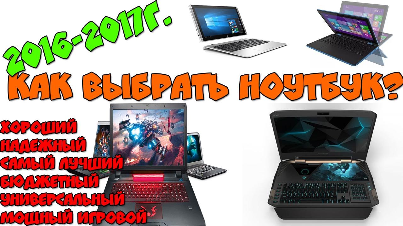 Где и как купить б.у. MacBook? Как проверить ноутбук Apple? - YouTube