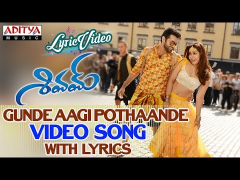 Gunde Aagi Pothaande Video Song With Lyrics II Shivam Songs II Ram, Rashi Khanna