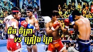ISI Champion Challenge, Chim Chetra Vs (Thai) Kreang Krai, 15/07/2018, CNC TV Boxing