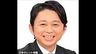 2014.1.3に放送された 【マツコ&有吉の怒り新党 お正月SP】で視聴者か...