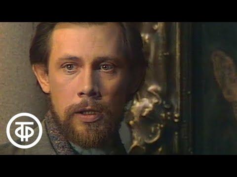 Ярость. 3 серии (1979)