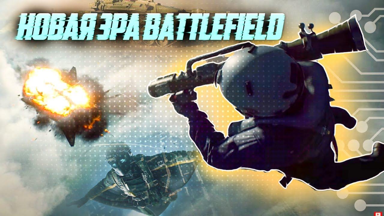 Criador do Rendezook se emociona ao ver homenagem em Battlefield 2042