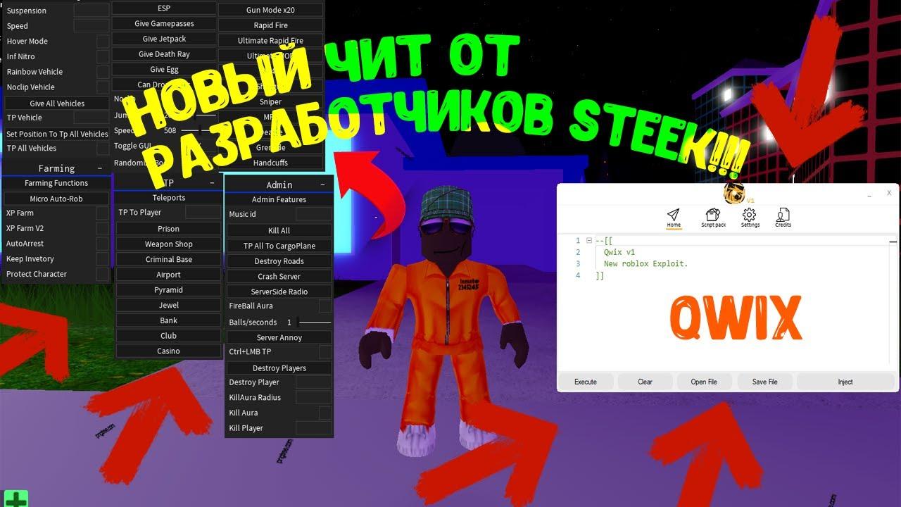 Personal Servers Roblox 1 0 Apk Download Android Simulation Games Roblox Server Crash Script 2020