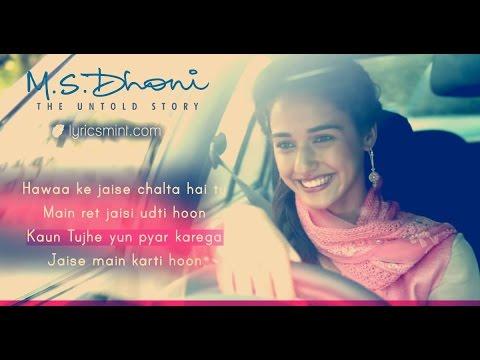 kaun-tujhe-yun-pyar-karega-karaoke-song-with-lyrics|palak-muchhal|royalman-akshay,shiv-om-records