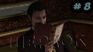 ШЕРЛОК СЕРИЯ 8 #Sherlock Holmes - Crimes & Punishments #8