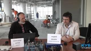 Александр Лирчук, кандидат политических наук, доцент кафедры национальной безопасности