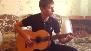 Бригада cover (гитара)