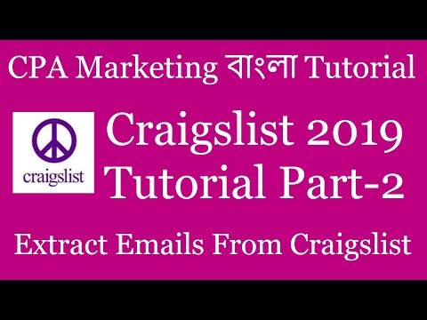 Craigslist 2019 Tutorial Part-2 | CPA Marketing | MrMottaki thumbnail