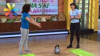 Комплекс жиросжигающих упражнений от Наталии Дешко – Все буде добре. Выпуск 970 от 21.02.17