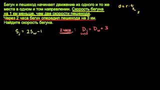 Задачи на решение систем уравнений 3