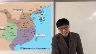 [권재원 선생님의 중학교 역사 강의] 13. 위진남북조…