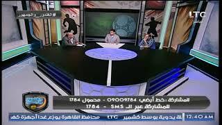 اينو: المصري هيكسب الاهلي و