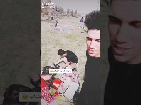 سفره مع الشباب في قصر الملك غازي قضاء الدغاره محافظة الديوانية