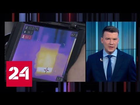 Волна фейков захлестнула мессенджеры: бананы заподозрили в связи с коронавирусом - Россия 24