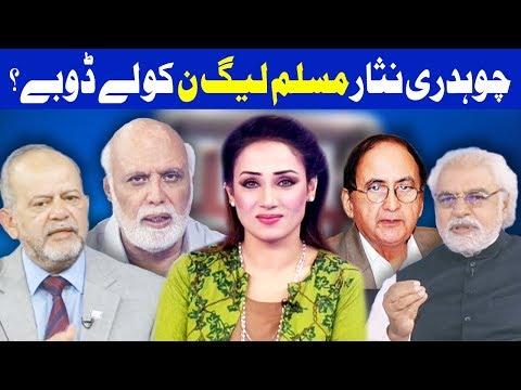 Think Tank With Syeda Ayesha Naaz - 17 March 2018 - Dunya News