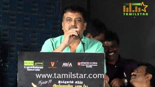 Baahubali Movie Success Meet Part 1