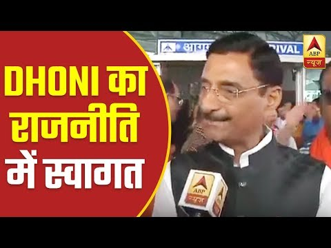 Know What Sanjay Seth Has To Say On Dhoni's Joining Politics