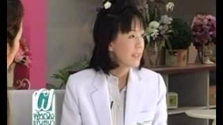 ผู้หญิง by นุสบา หมอยูมิ Thumbnail