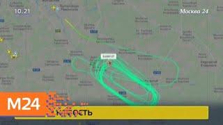 Фото Ил-76 после выработки топлива приземлился в Жуковском - Москва 24