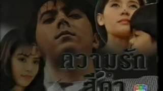 Video Kabut Cinta Mayawi 03 (Thailand) download MP3, 3GP, MP4, WEBM, AVI, FLV Maret 2018