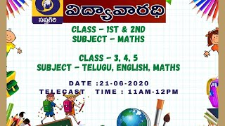 DD SAPTAGIRI-GOVT OF AP-VIDYA VARADHI-1ST TO 5TH CLASS-TELUGU,ENGLISH AND MATHS-21-06-20- 11:00AM
