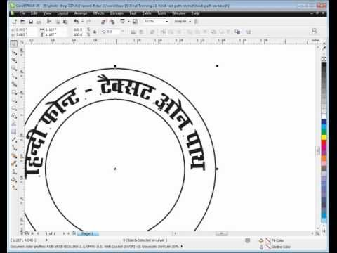 corel draw x6 tutorial pdf free