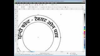 Learn CorelDraw - Tutorial in HINDI -7- Spl Tip- Text on path with Hindi Fonts